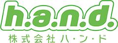 株式会社ハ・ン・ド
